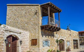 קפריסין – פסיפס של תרבות