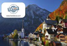 טיול משפחות באוסטריה